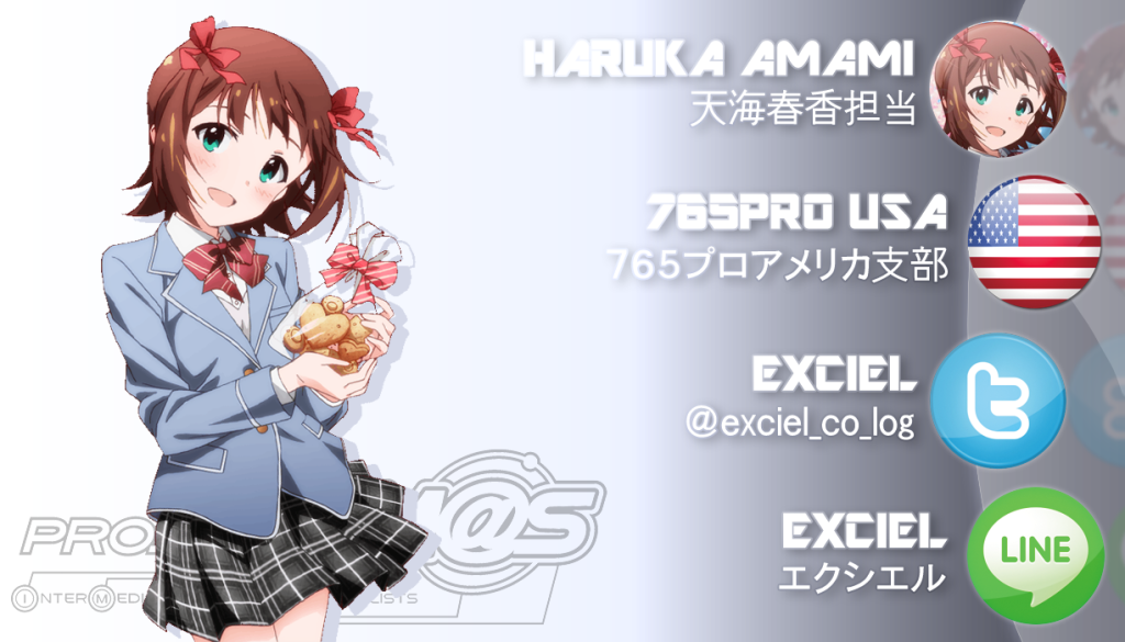 Exciel_Card_Front_PNG