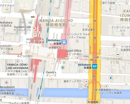 AkibaStations