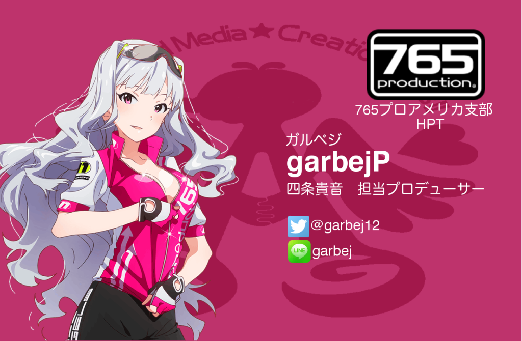 garbejcard_front