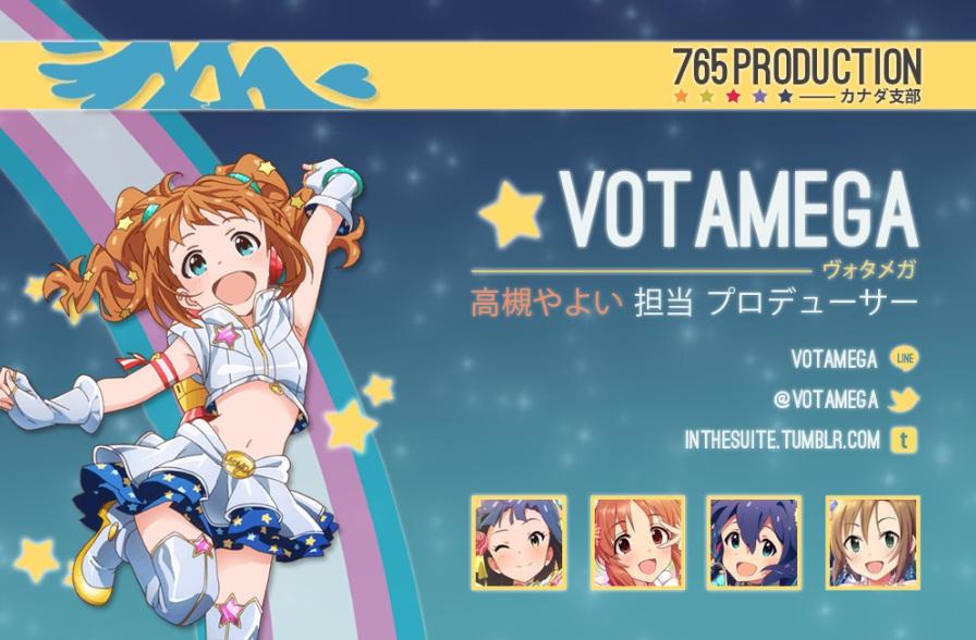 votaP
