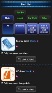 itemscreen