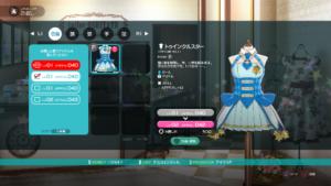 ds4-k2-tomizawa-20160518-0483