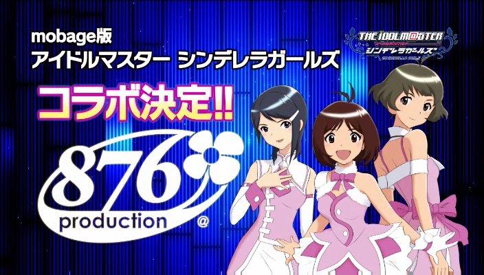 876-girls