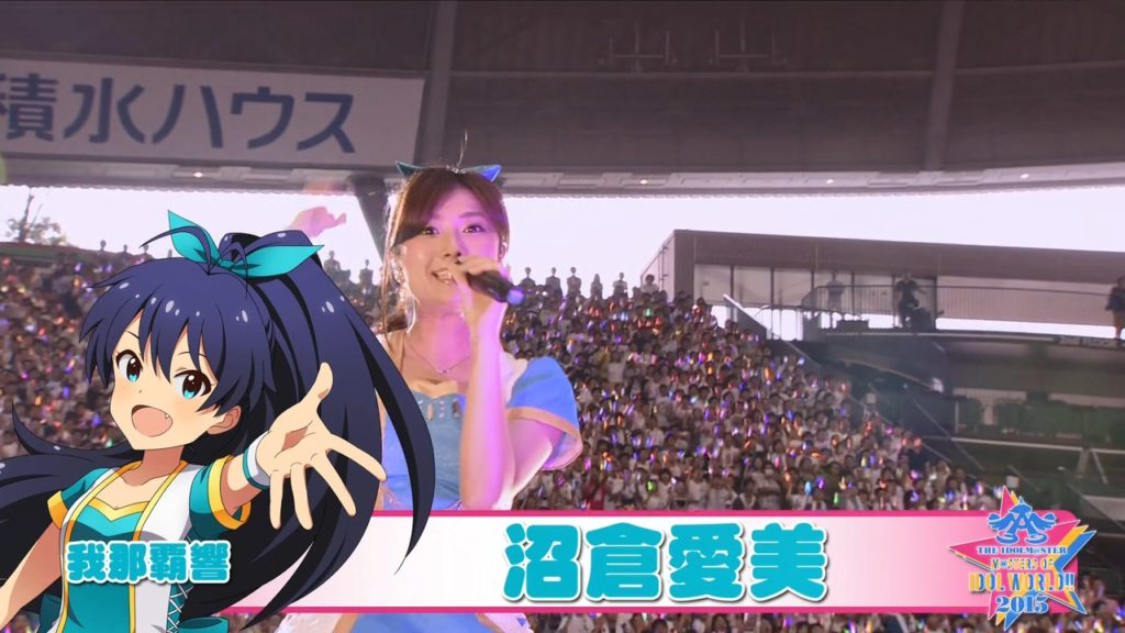 the_idolmster_msters_of_idol_world2015_day1_disc1_t01-mkv_snapshot_00-11-33_2016-06-10_20-50-43